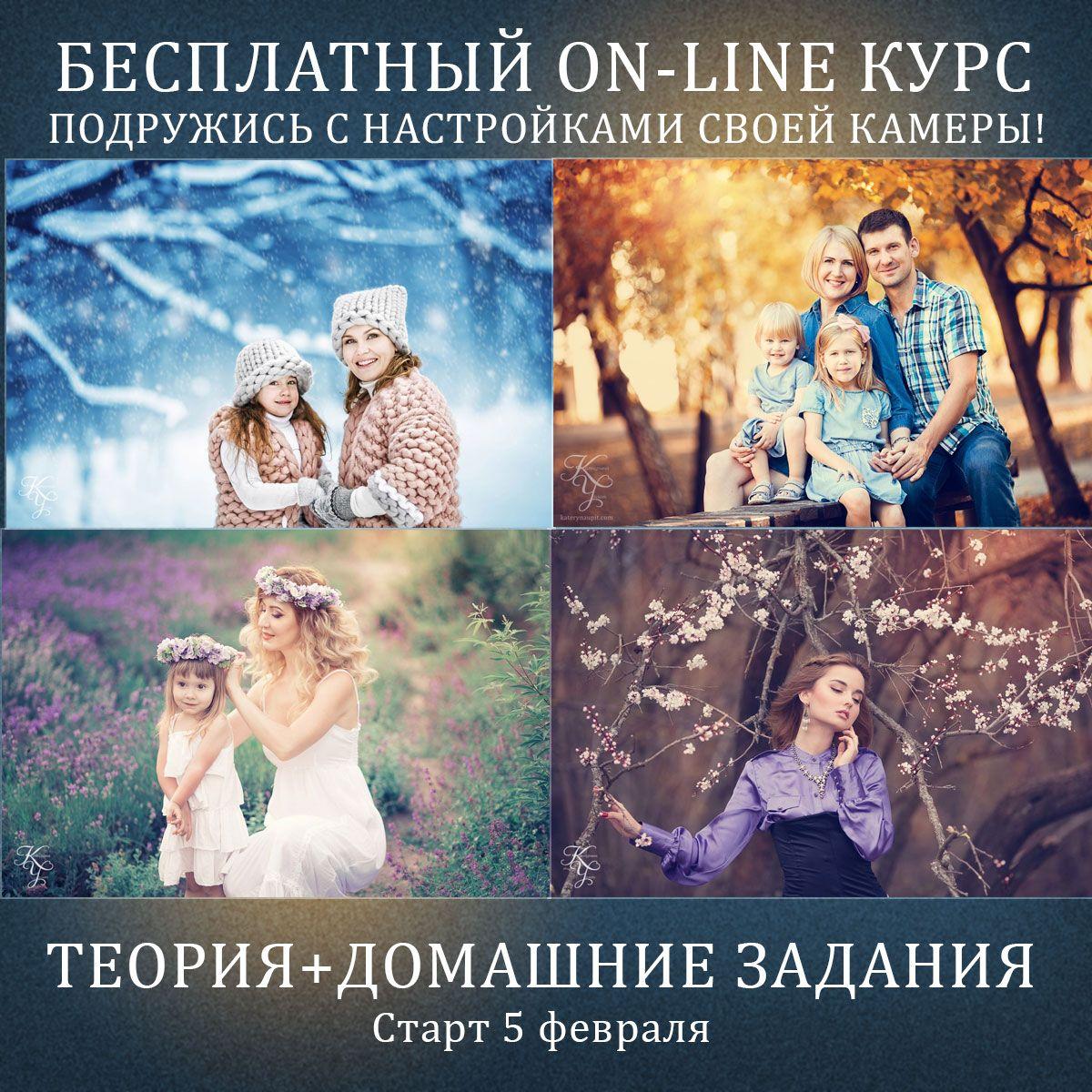Бесплатный фотограф киев забьем на работу девушек